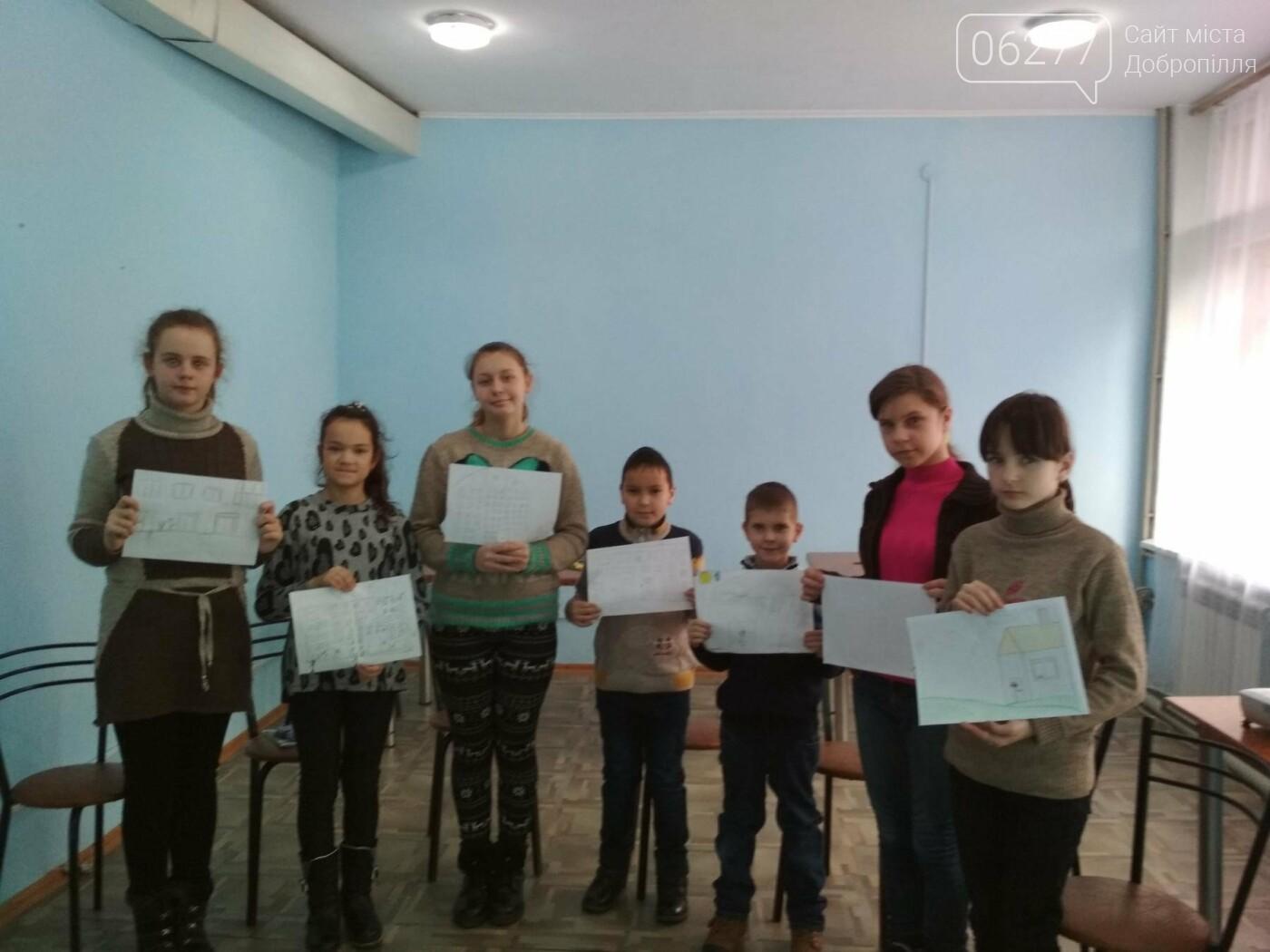 В Доброполье проходили обучающие тренинги «Я и незнакомец», фото-4