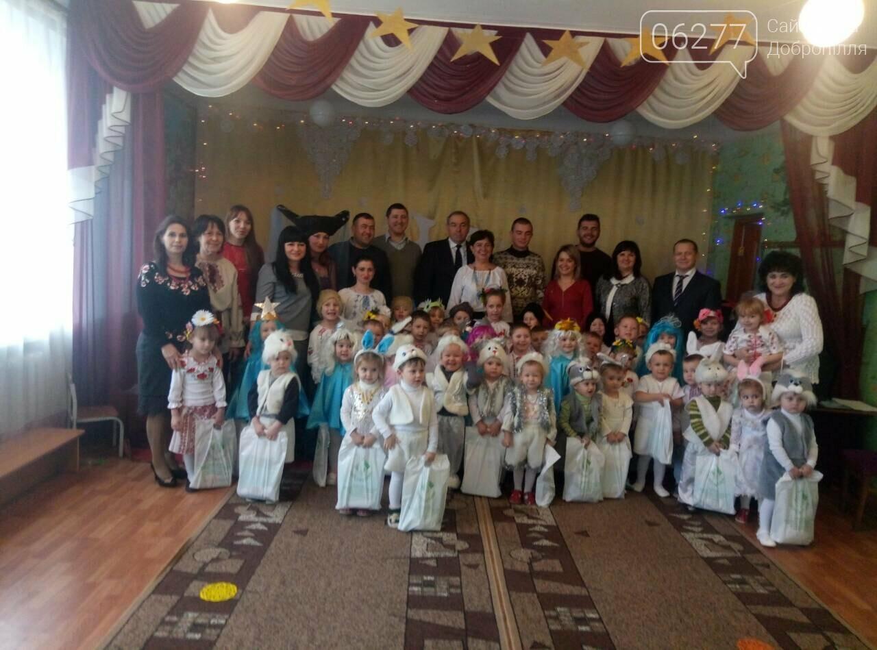 ТОВ «Перспектива» допомагає у здійсненні мрій дітей Добропілля та району, фото-2