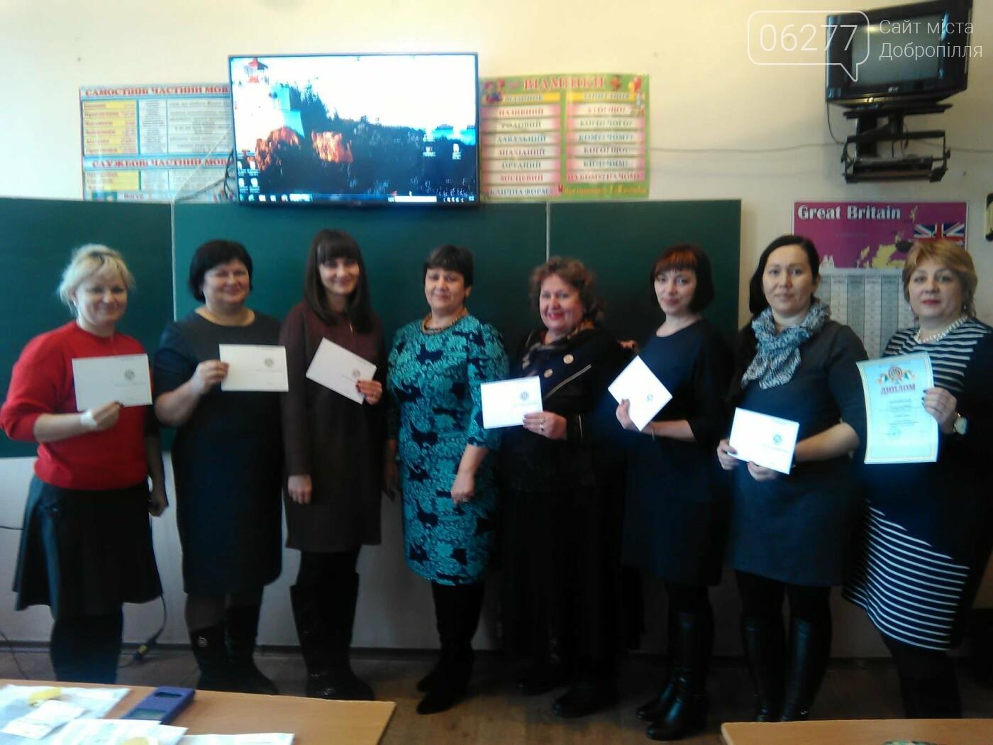 У Добропіллі на базі НВК-ліцею та ЗОШ-інтернату відбулися щорічні Січневі зустрічі педагогічних працівників, фото-3