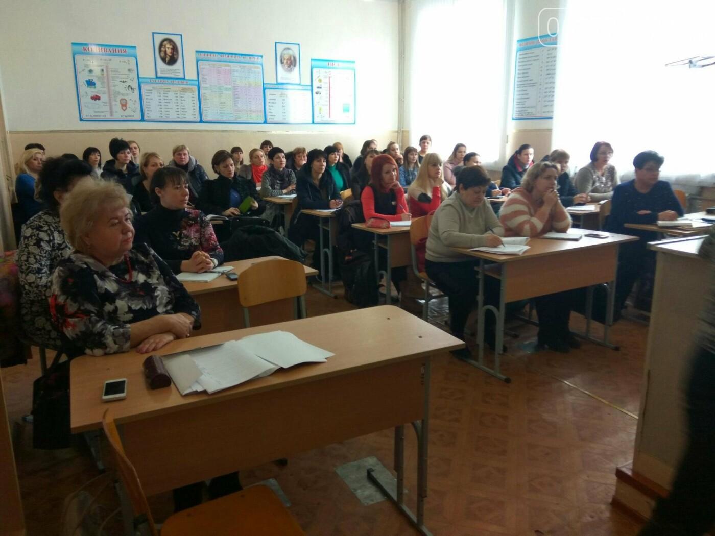 У Добропіллі на базі НВК-ліцею та ЗОШ-інтернату відбулися щорічні Січневі зустрічі педагогічних працівників, фото-2