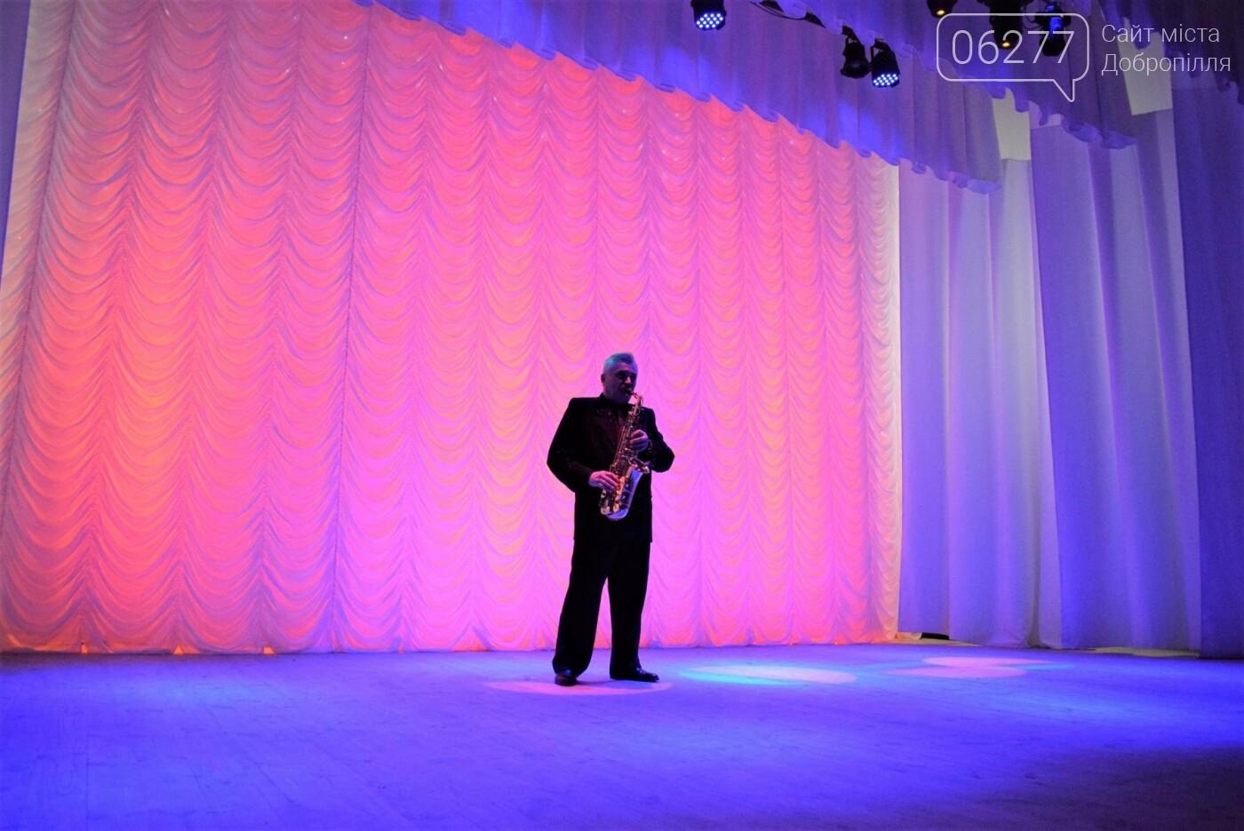 В Центре культуры и досуга Белозёрского прошла презентация зрительного зала, фото-6
