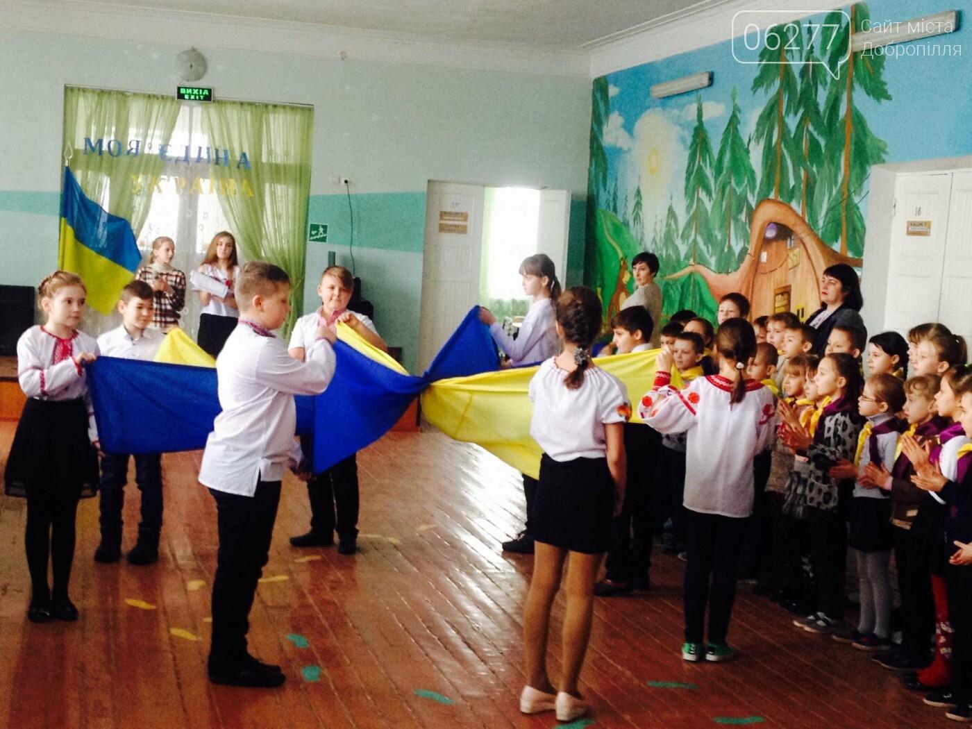 Як минув День Соборності України в освітніх закладах Добропілля, фото-2