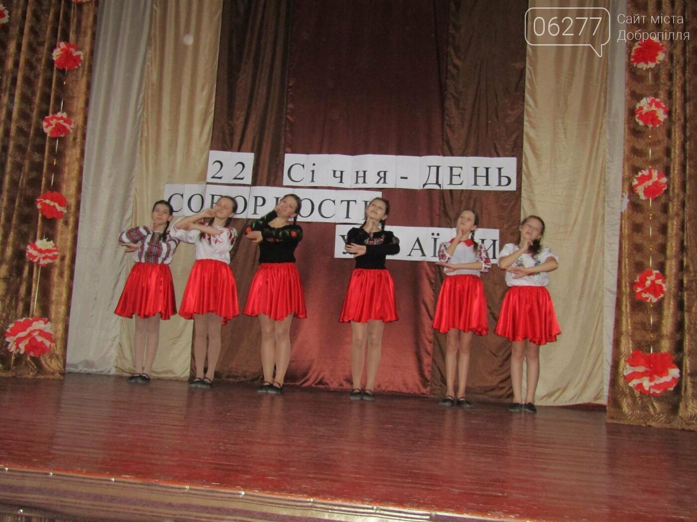 Як минув День Соборності України в освітніх закладах Добропілля, фото-4