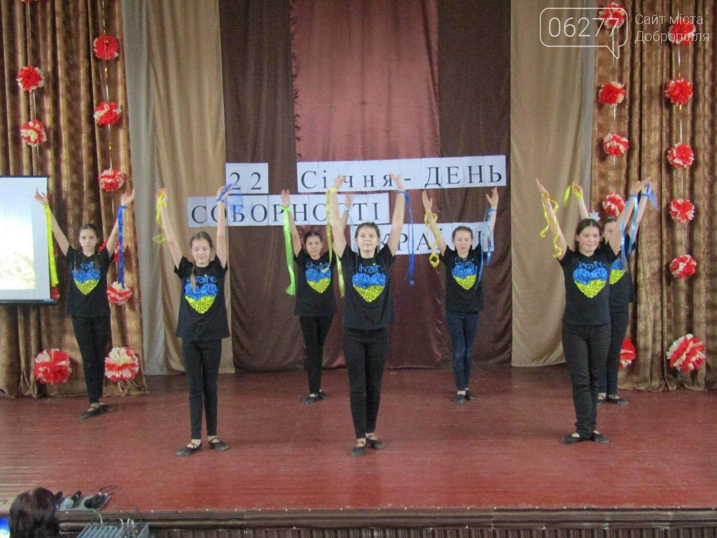 Як минув День Соборності України в освітніх закладах Добропілля, фото-3