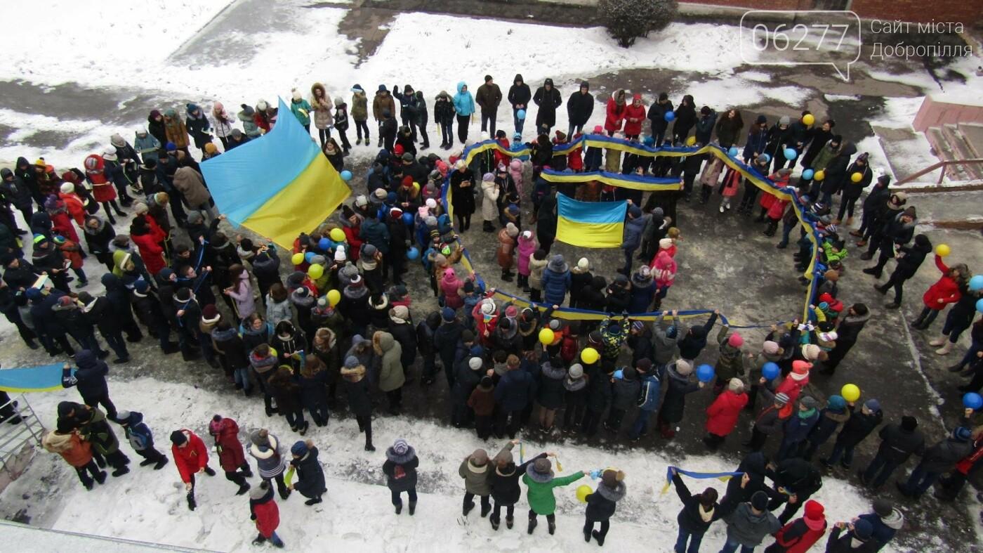 До Дня Соборності України в місті Білозерське відбулася патріотична акція, фото-1
