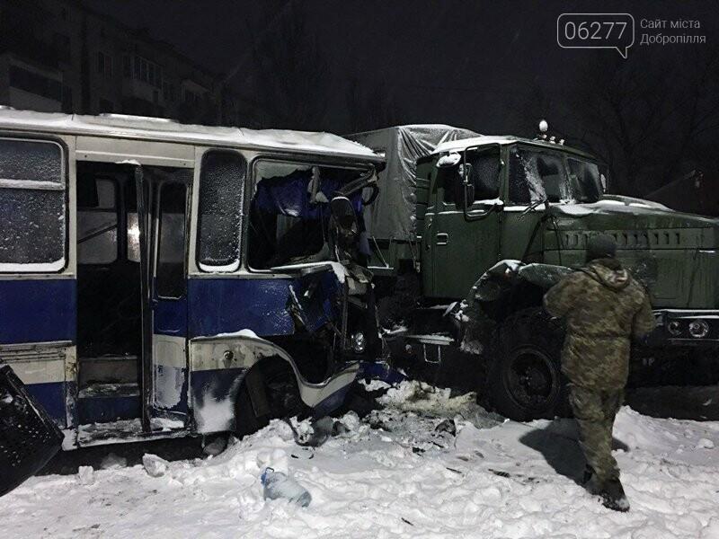 Стали известны подробности ДТП с шахтным автобусом, фото-1