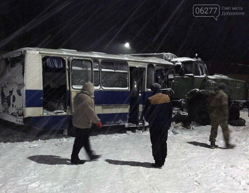 Стали известны подробности ДТП с шахтным автобусом, фото-2