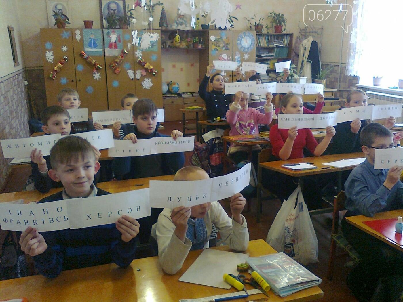 У Добропіллі пройшов флешмоб «Моя держава зростає в любові і єдності», фото-7