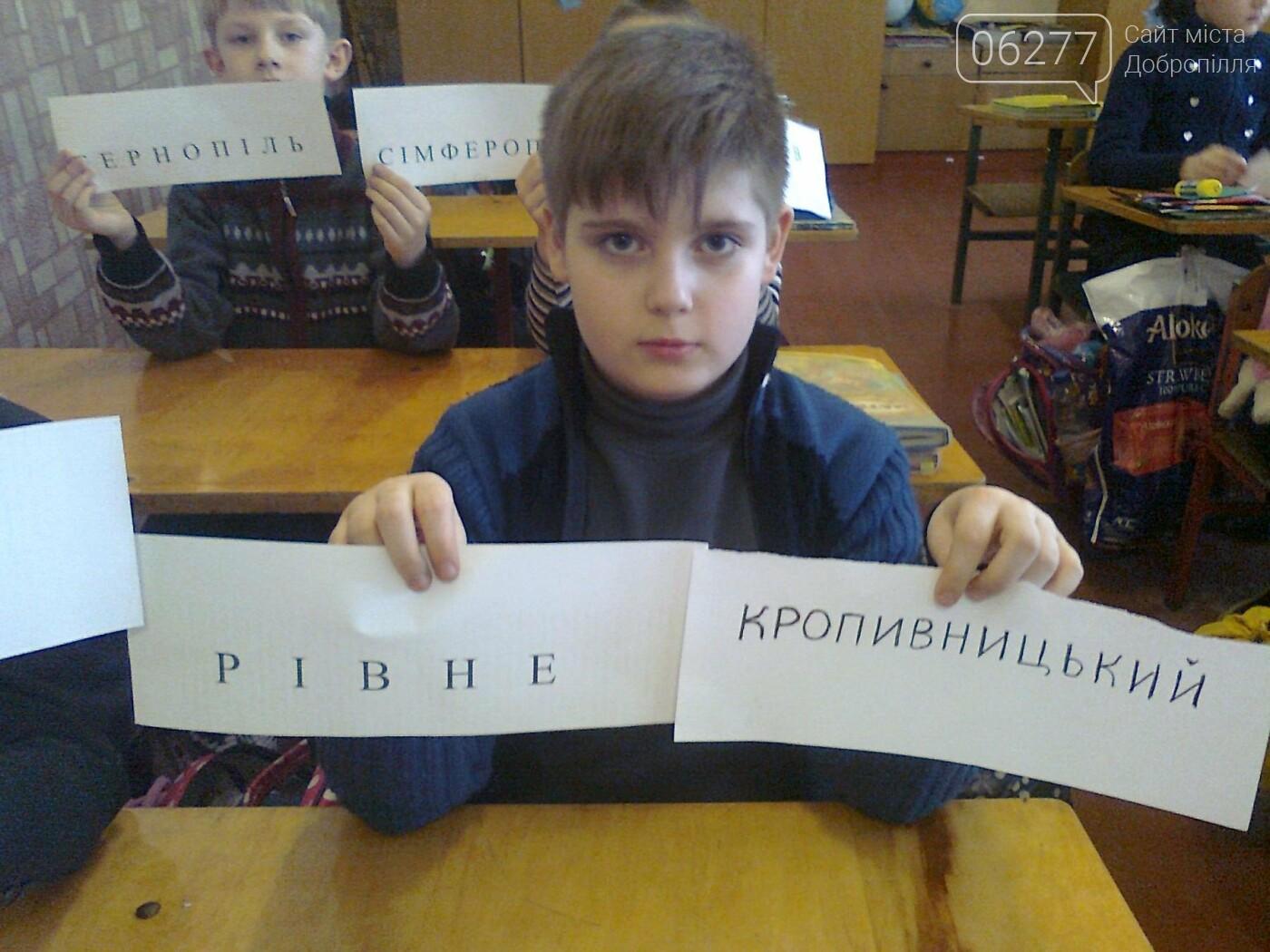 У Добропіллі пройшов флешмоб «Моя держава зростає в любові і єдності», фото-1