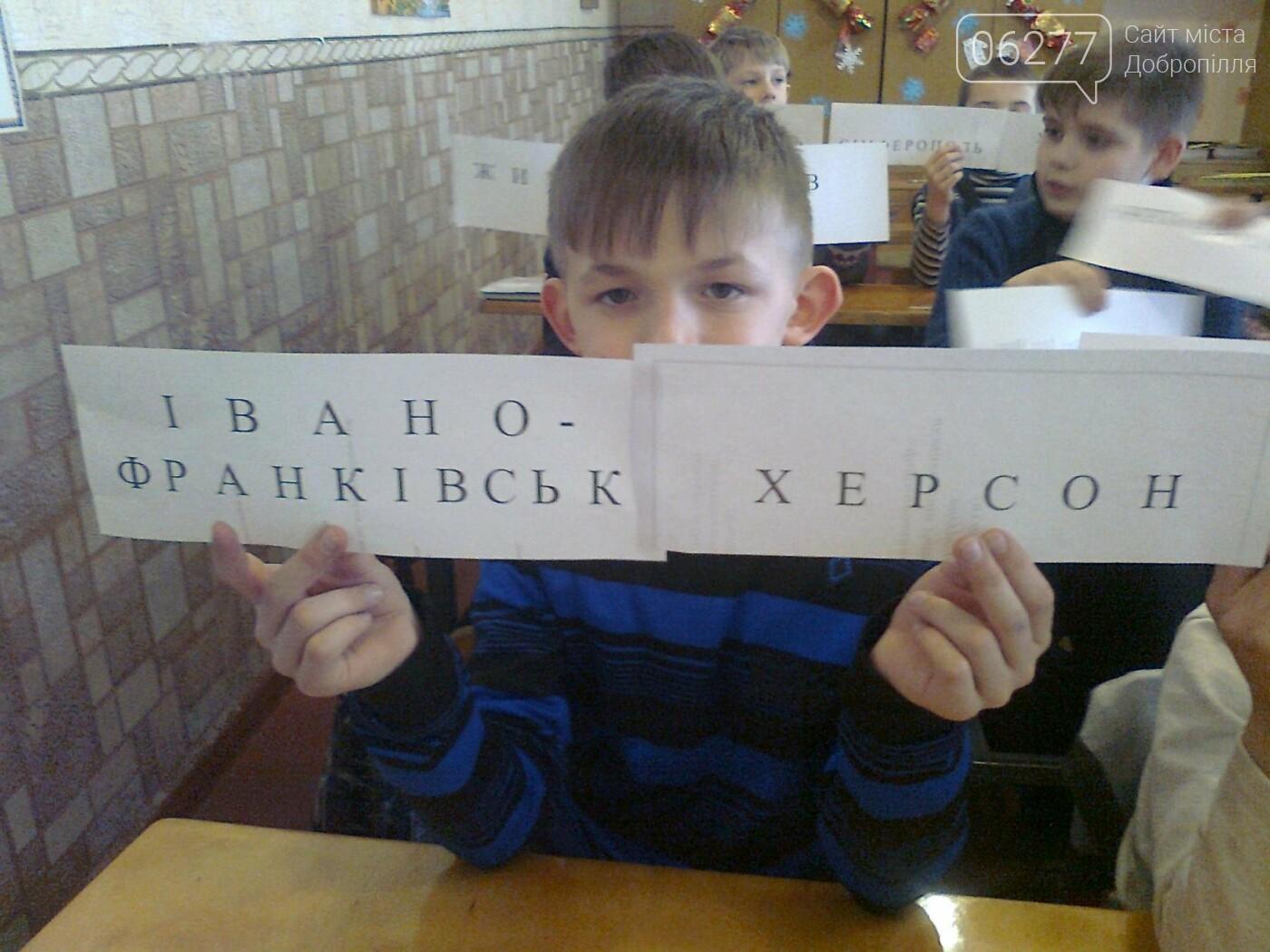У Добропіллі пройшов флешмоб «Моя держава зростає в любові і єдності», фото-2