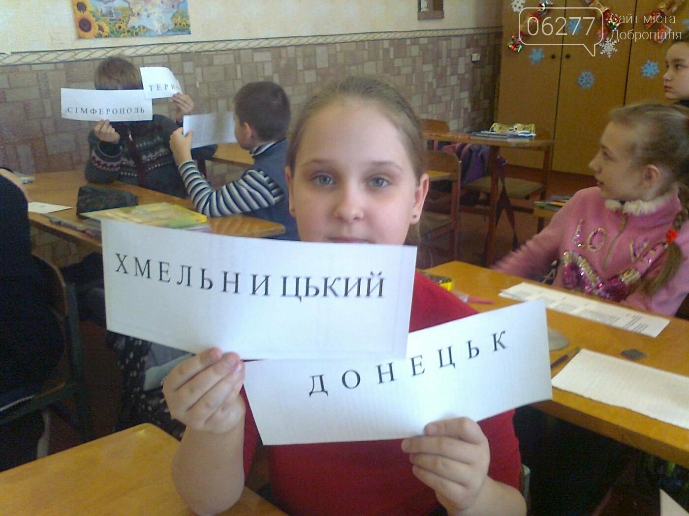 У Добропіллі пройшов флешмоб «Моя держава зростає в любові і єдності», фото-3
