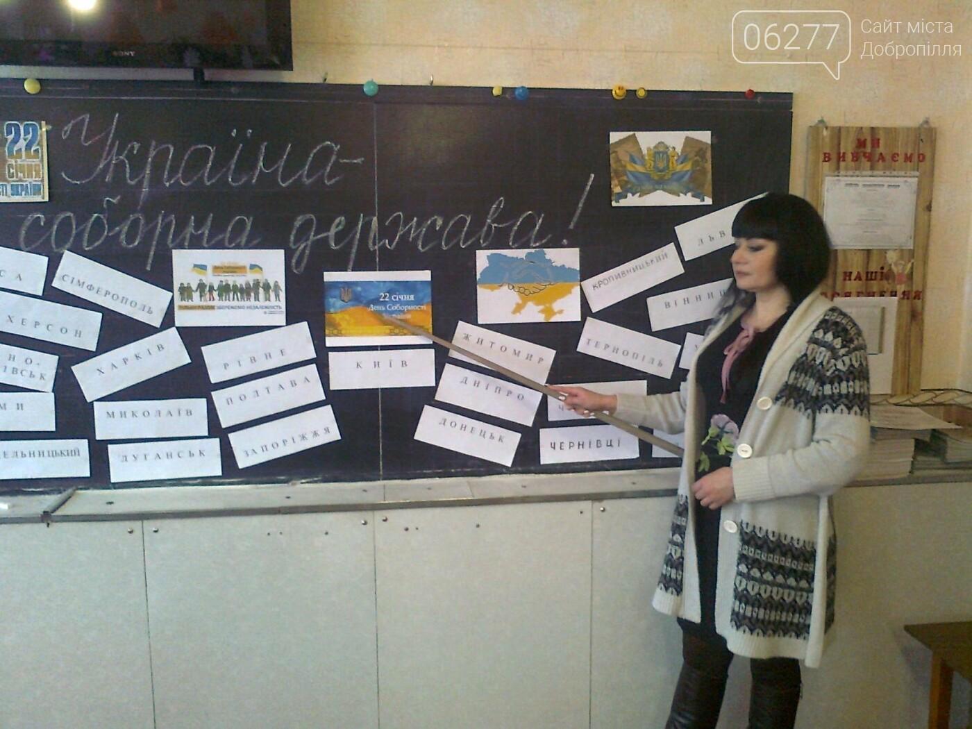 У Добропіллі пройшов флешмоб «Моя держава зростає в любові і єдності», фото-6