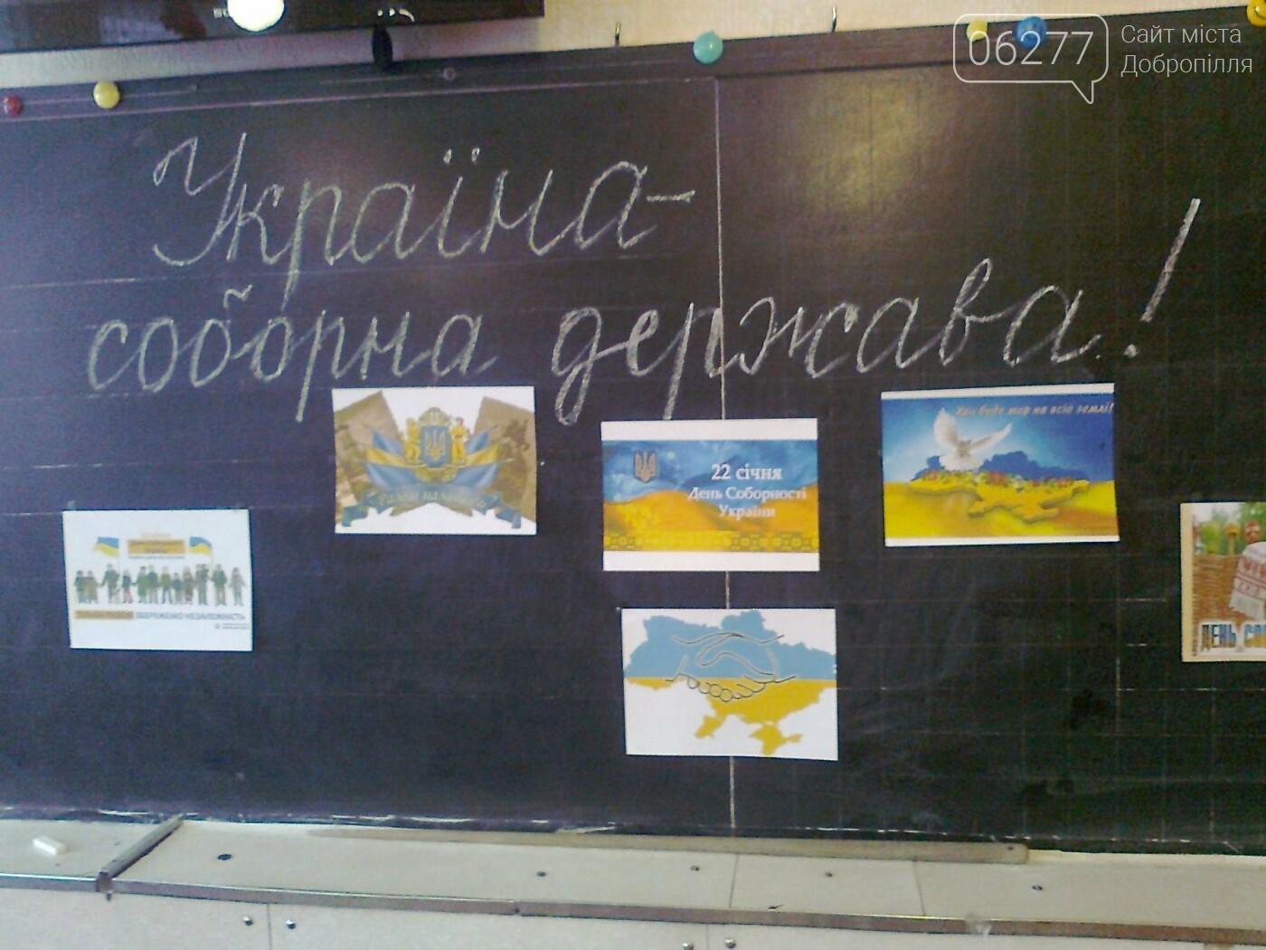 У Добропіллі пройшов флешмоб «Моя держава зростає в любові і єдності», фото-5