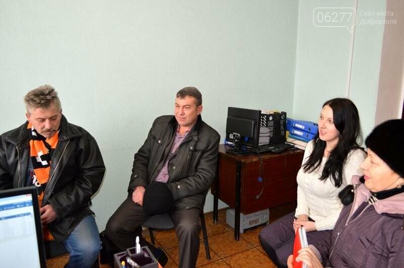 У виконкомі провели круглий стіл з орендарями земельних ділянок міста Добропілля, фото-2