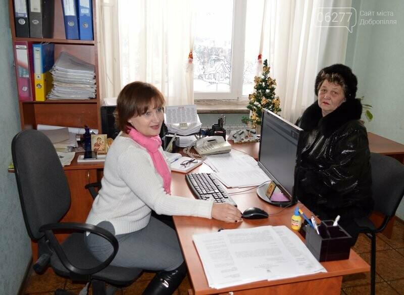 У виконкомі провели круглий стіл з орендарями земельних ділянок міста Добропілля, фото-1