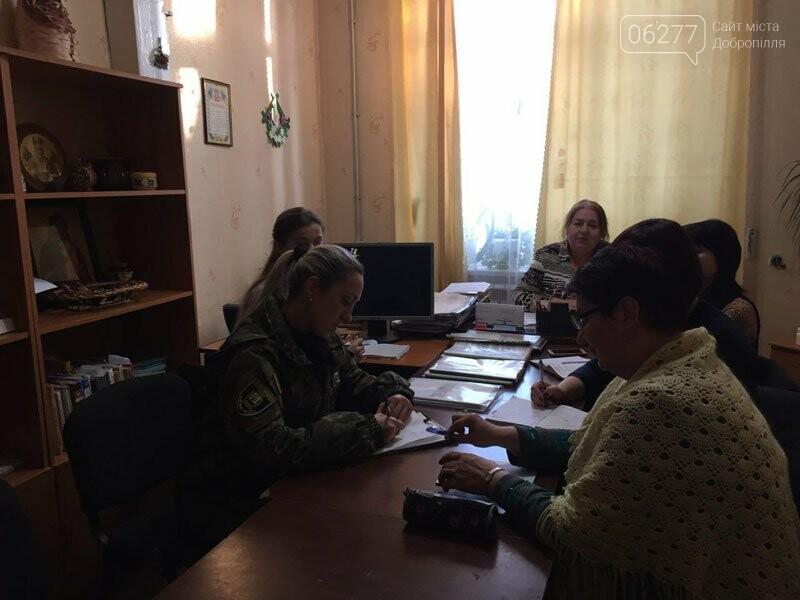 Правоохранители Доброполья помогают педагогам воспитывать нарушителей школьной дисциплины, фото-1