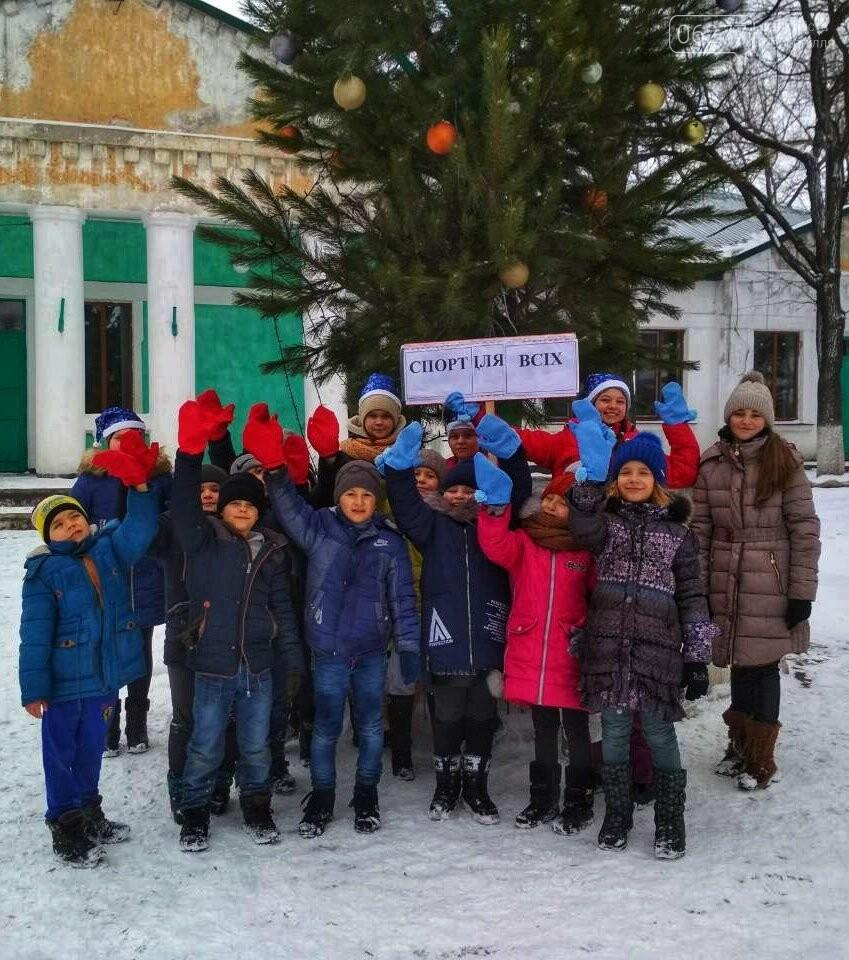 В поселке Водянское прошли детские соревнования «Спорт для всех» , фото-2
