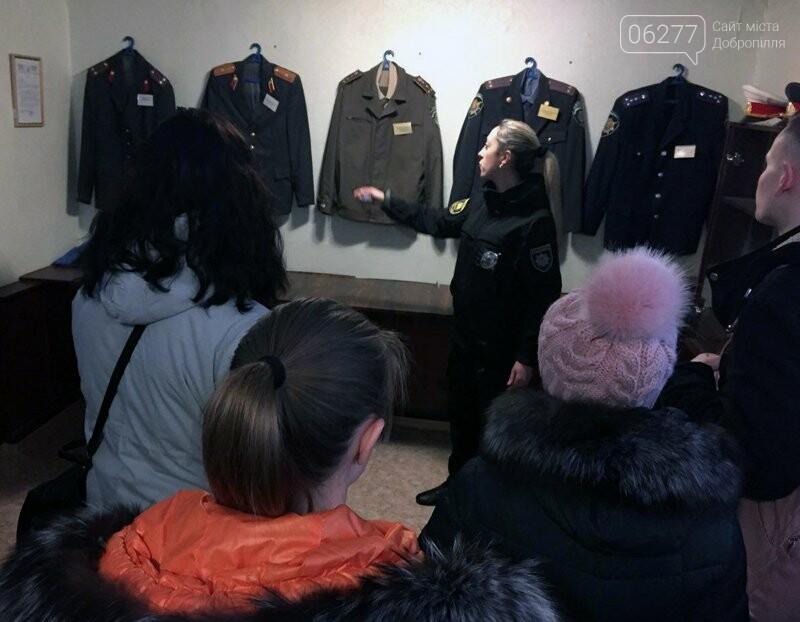 Добропольское отделение полиции открыло двери для будущих абитуриентов вузов системы МВД Украины, фото-2