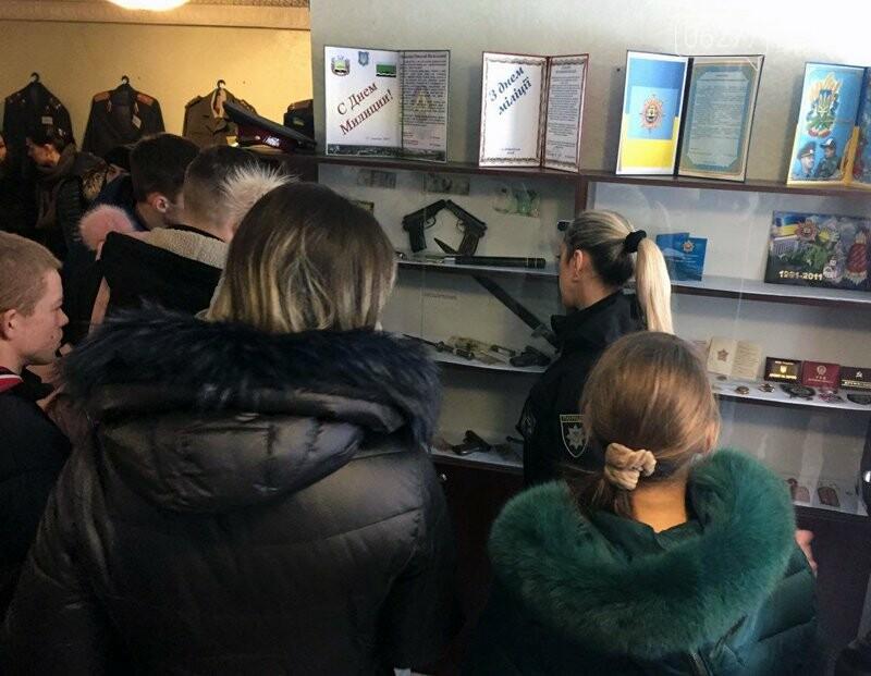 Добропольское отделение полиции открыло двери для будущих абитуриентов вузов системы МВД Украины, фото-7