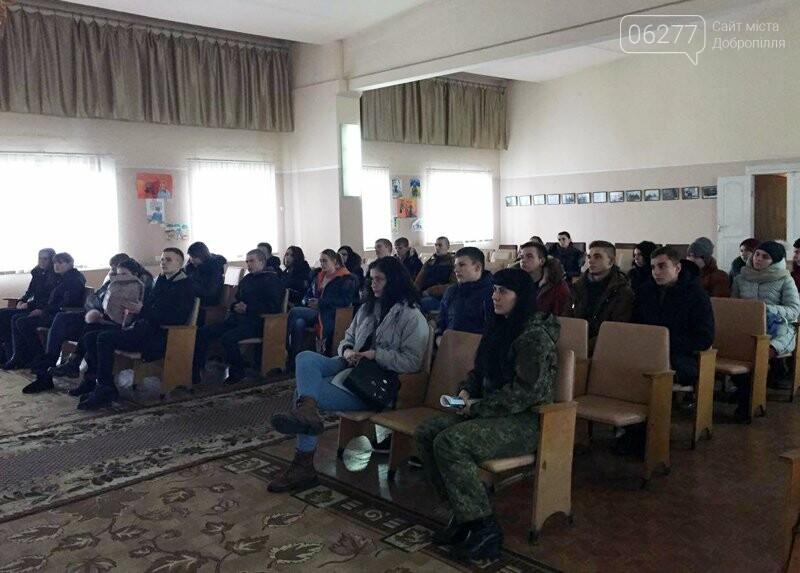 Добропольское отделение полиции открыло двери для будущих абитуриентов вузов системы МВД Украины, фото-5