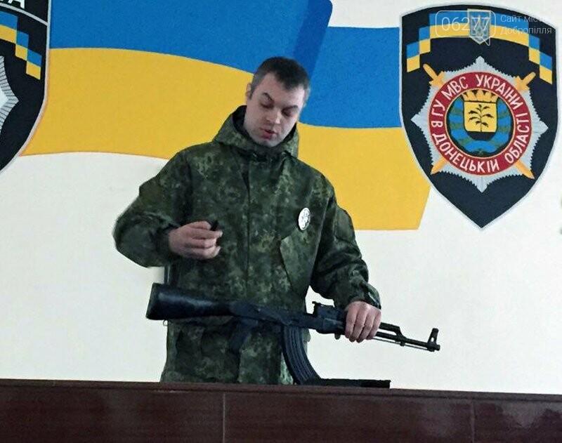Добропольское отделение полиции открыло двери для будущих абитуриентов вузов системы МВД Украины, фото-3
