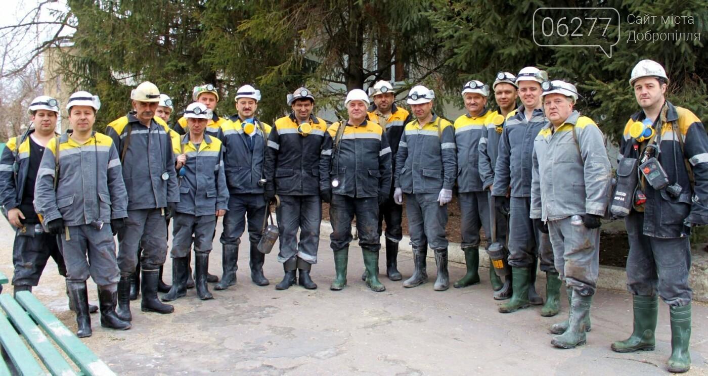 Уголь из новой лавы на шахте Белозерская будут добывать полтора года  , фото-1