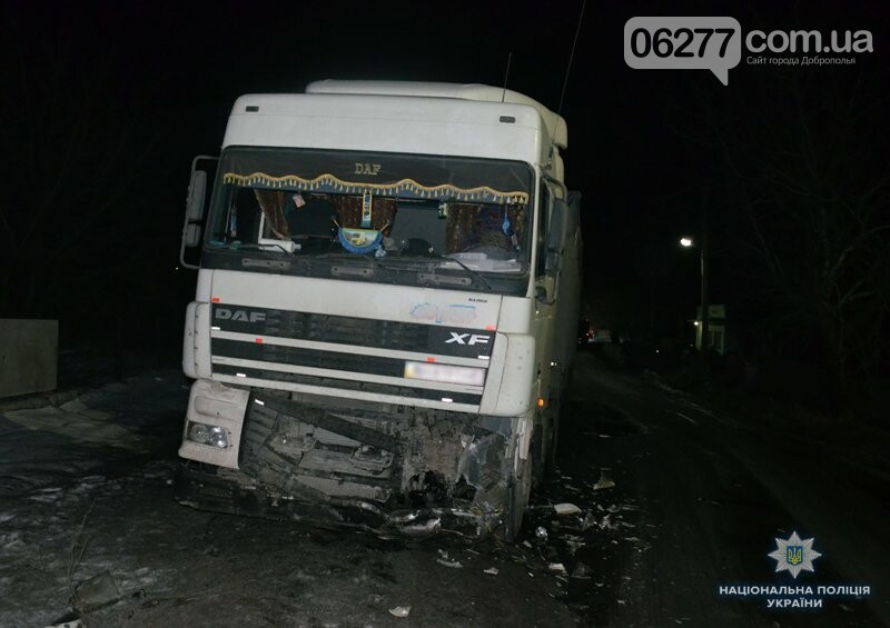 В Доброполье в результате ДТП погибли двое граждан, фото-1