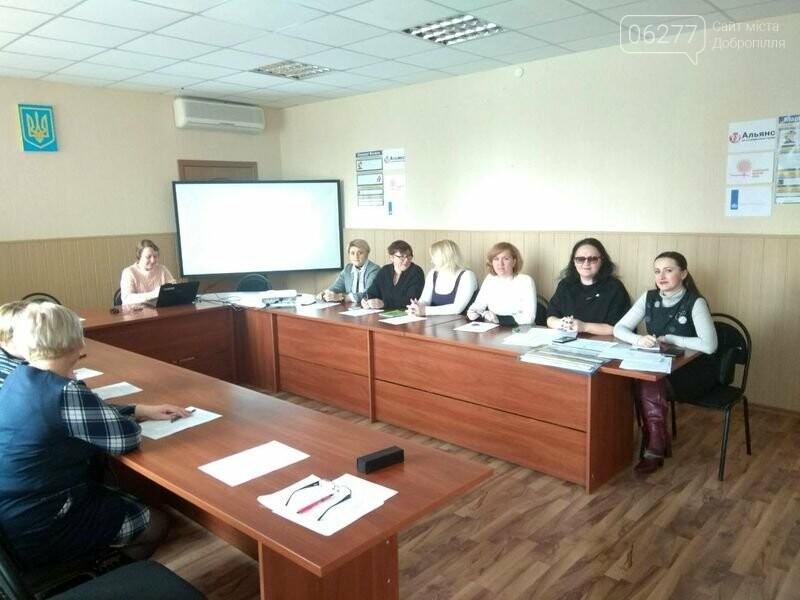 Делегація з Добропілля взяла участь в Академії адвокації для жіночого руху, фото-1
