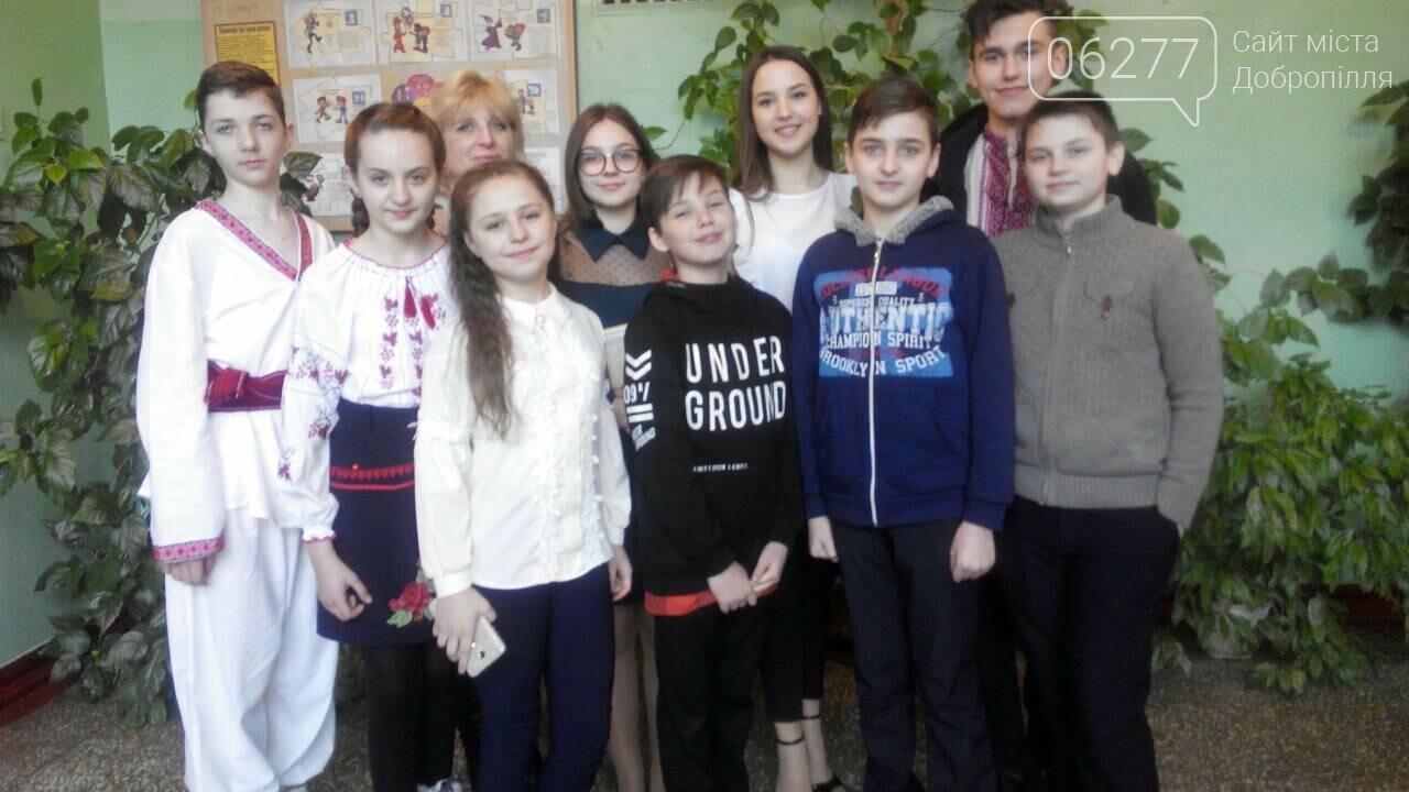Майстри слова Добропілля представляли честь міста на обласному конкурсі, фото-2