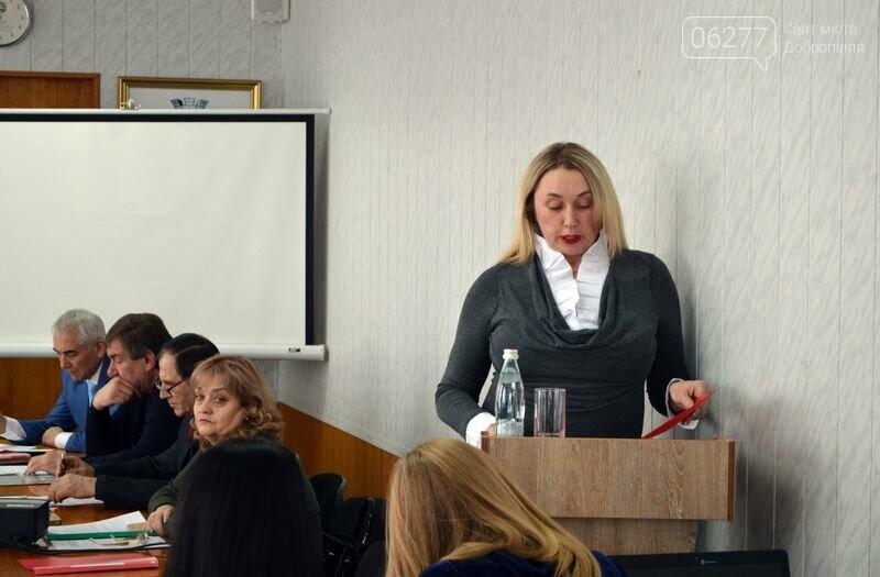 У Добропіллі відбулась чергова сесія міської ради, фото-1
