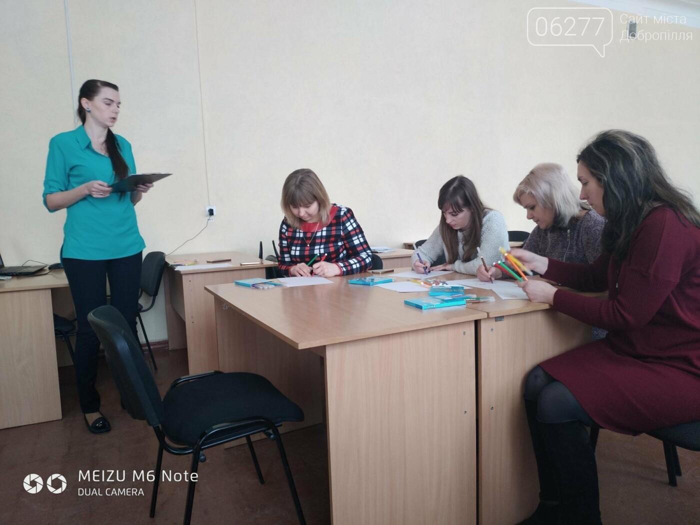 Практичні психологи Добропілля розширюють професійні горизонти, фото-5
