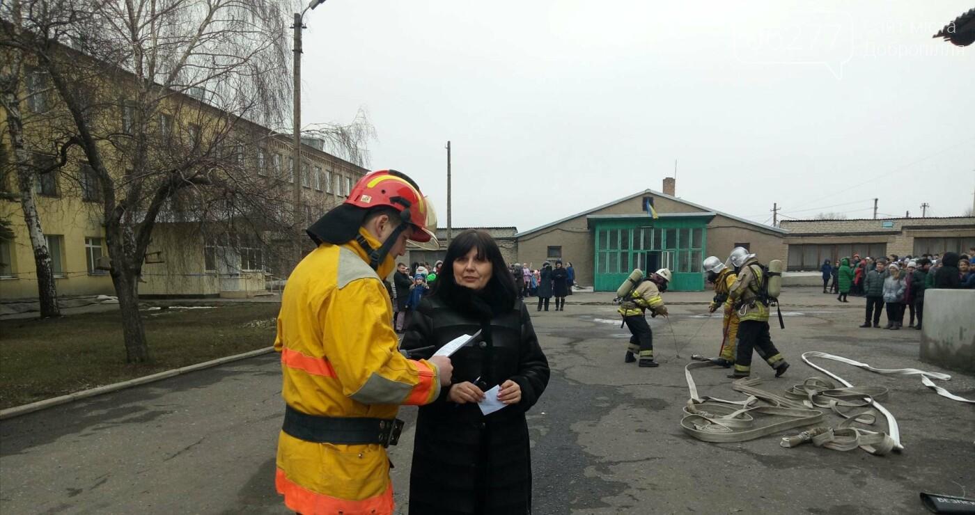 У Білицькому пройшли об'єктові тренування з пожежної безпеки, фото-1
