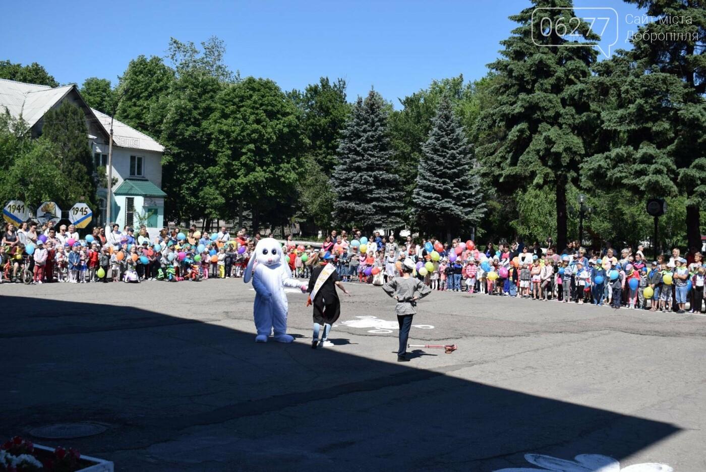 Як місто Білозерське відзначало свято День захисту дітей, фото-1