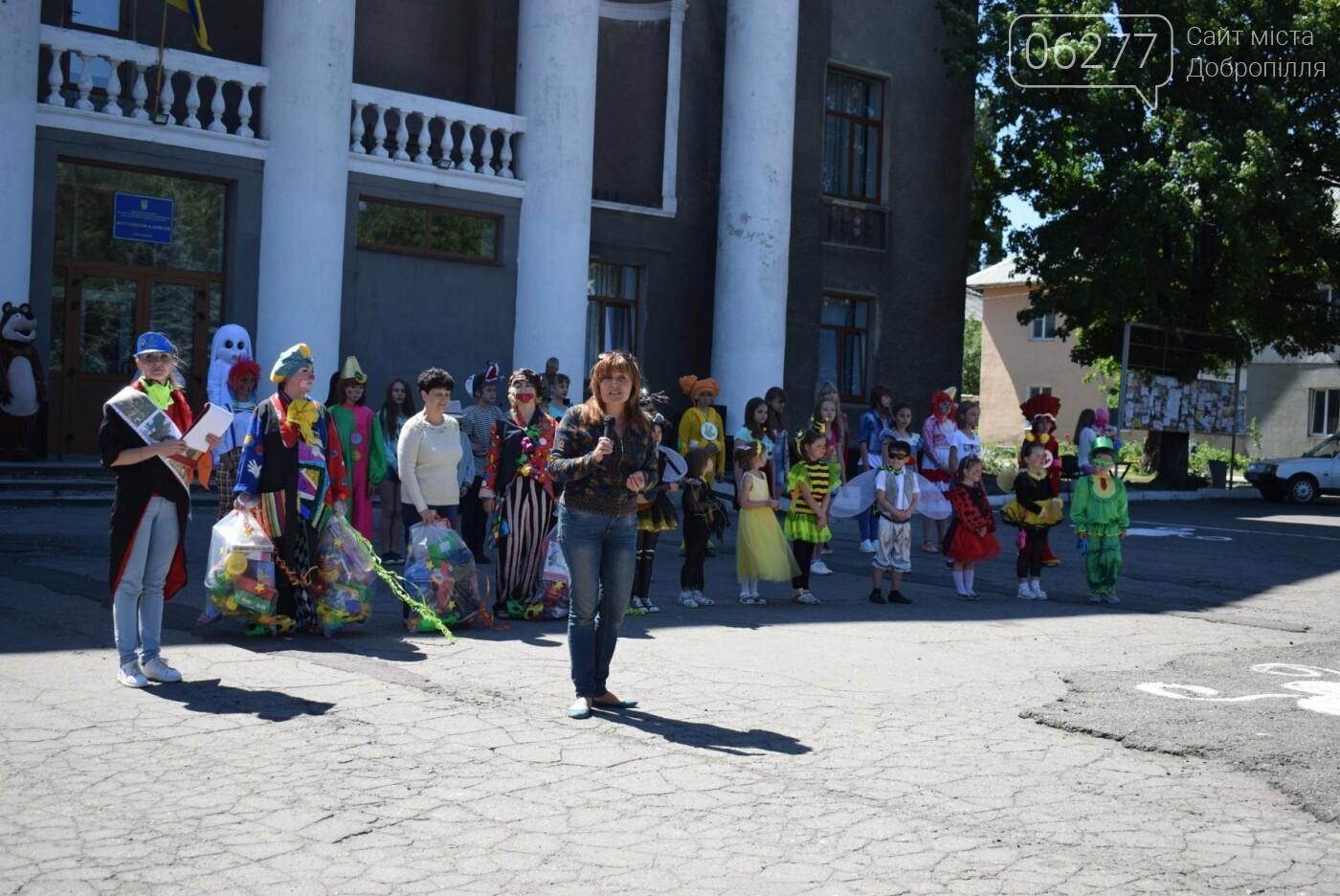 Як місто Білозерське відзначало свято День захисту дітей, фото-5