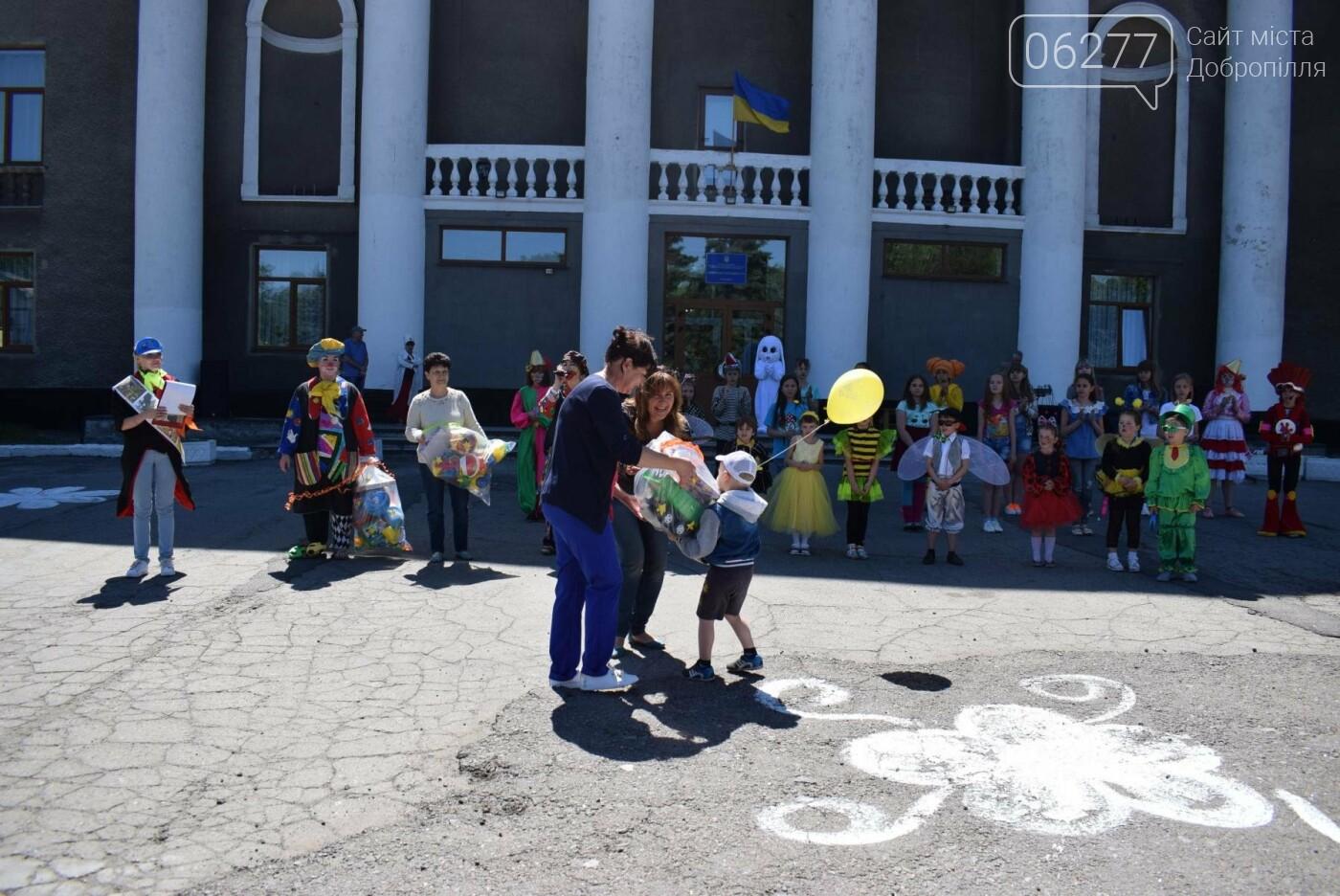 Як місто Білозерське відзначало свято День захисту дітей, фото-2