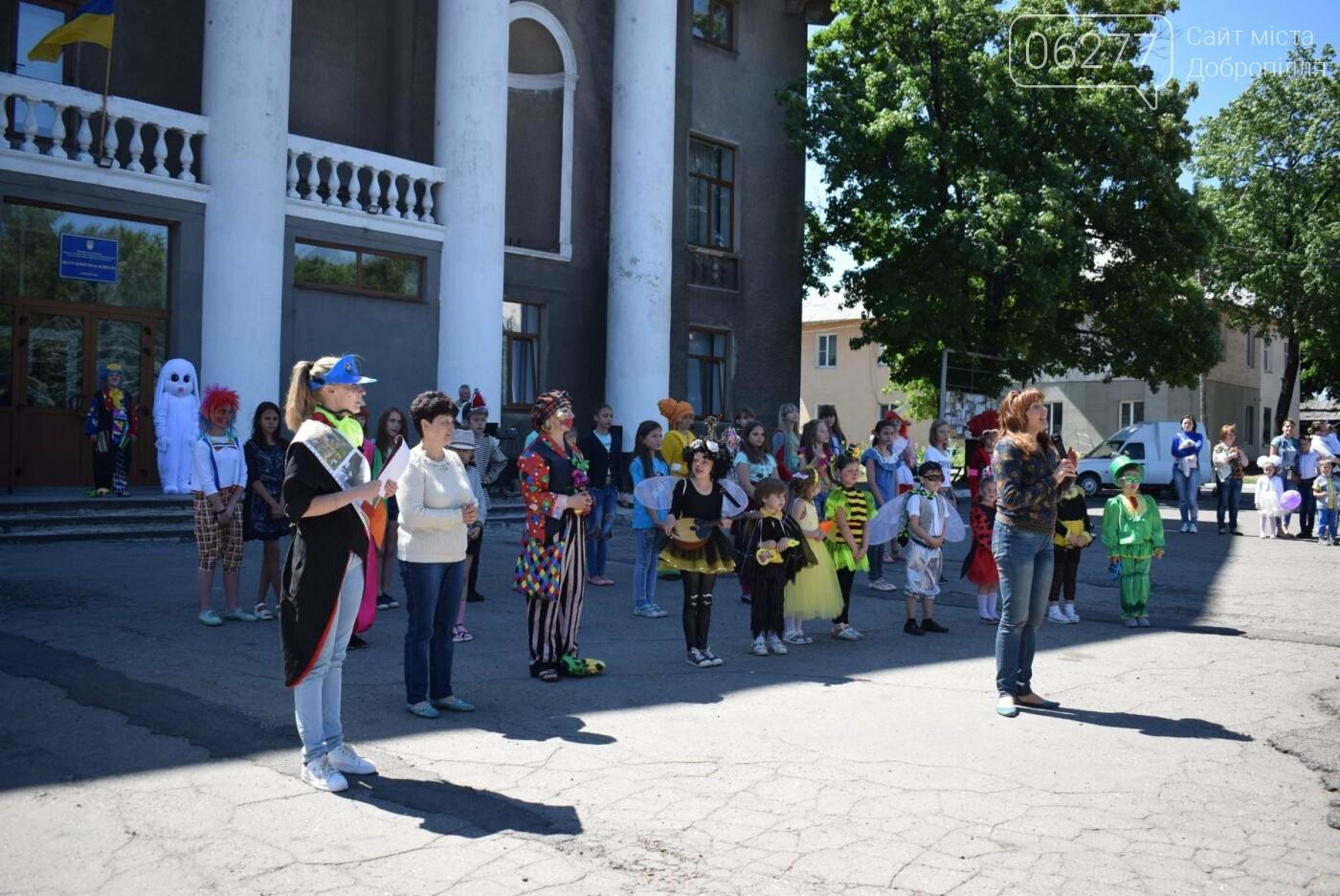 Як місто Білозерське відзначало свято День захисту дітей, фото-3