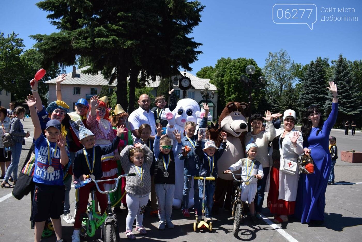 Як місто Білозерське відзначало свято День захисту дітей, фото-4