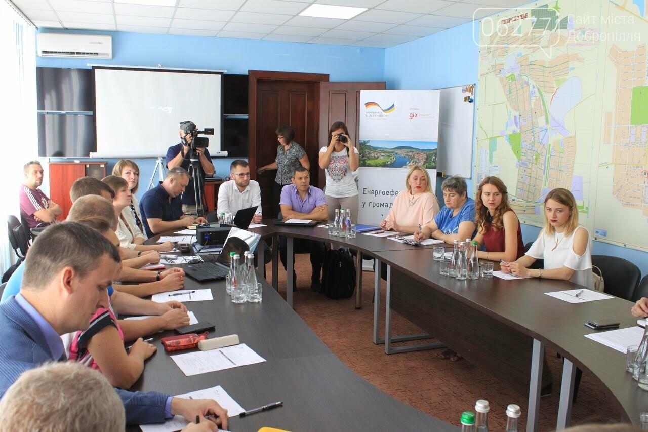 Доброполье стремится стать Центром энергоэффективности Донецкой области, фото-2