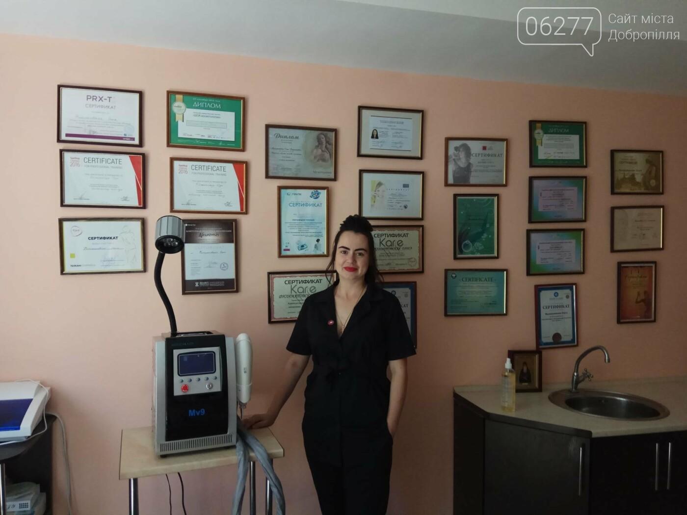 """У Добропіллі відбулося відкриття оздоровчо-естетичного центру  """"Матері і дитини"""", фото-1"""