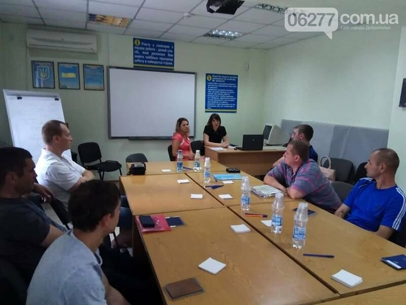 У Добропіллі відбулась міжміська онлайн презентація до Дня працівників металургійної та гірничодобувної галузей, фото-1