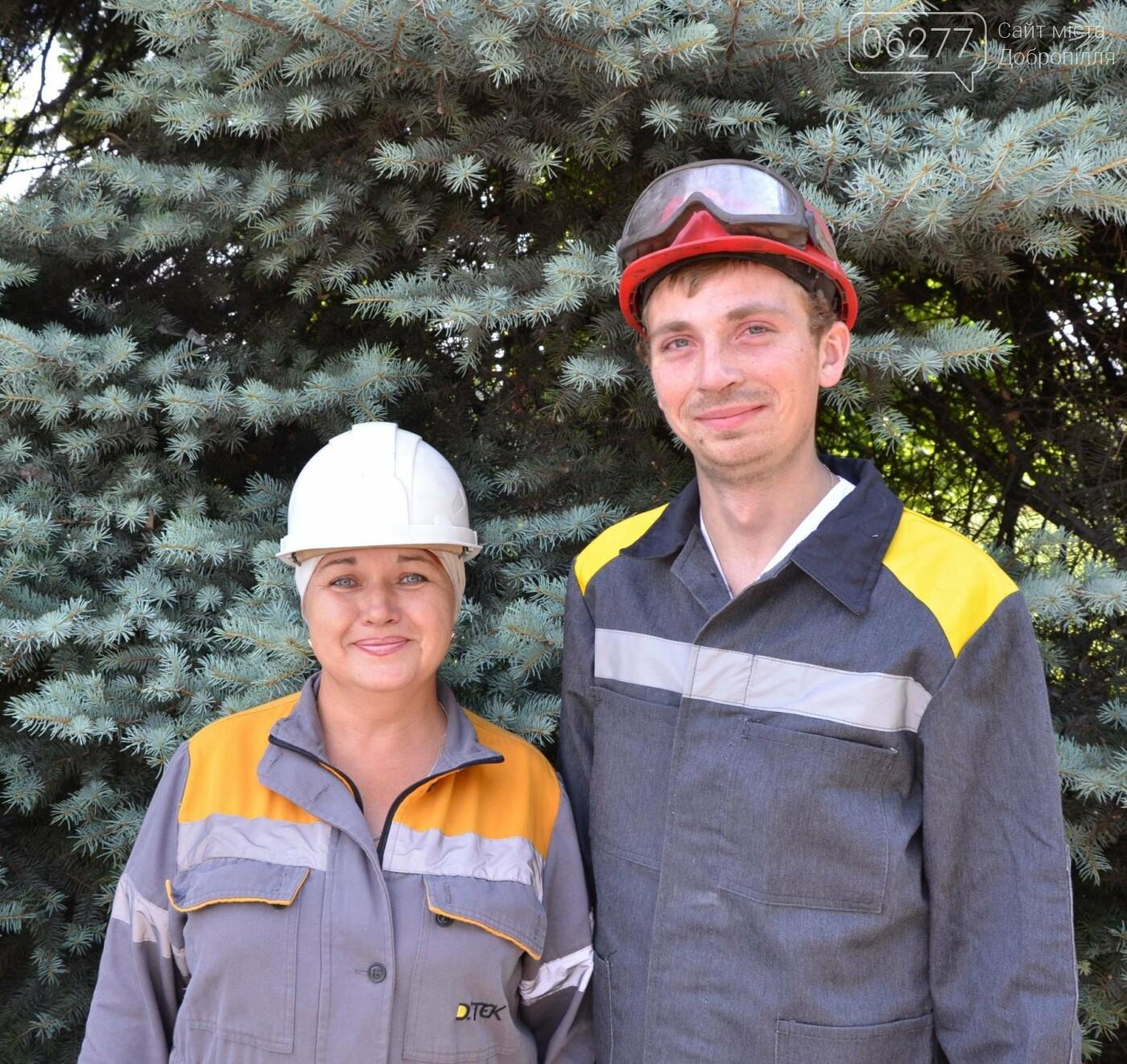В ДТЭК шахтоуправлении Добропольское работают универсалы, фото-1