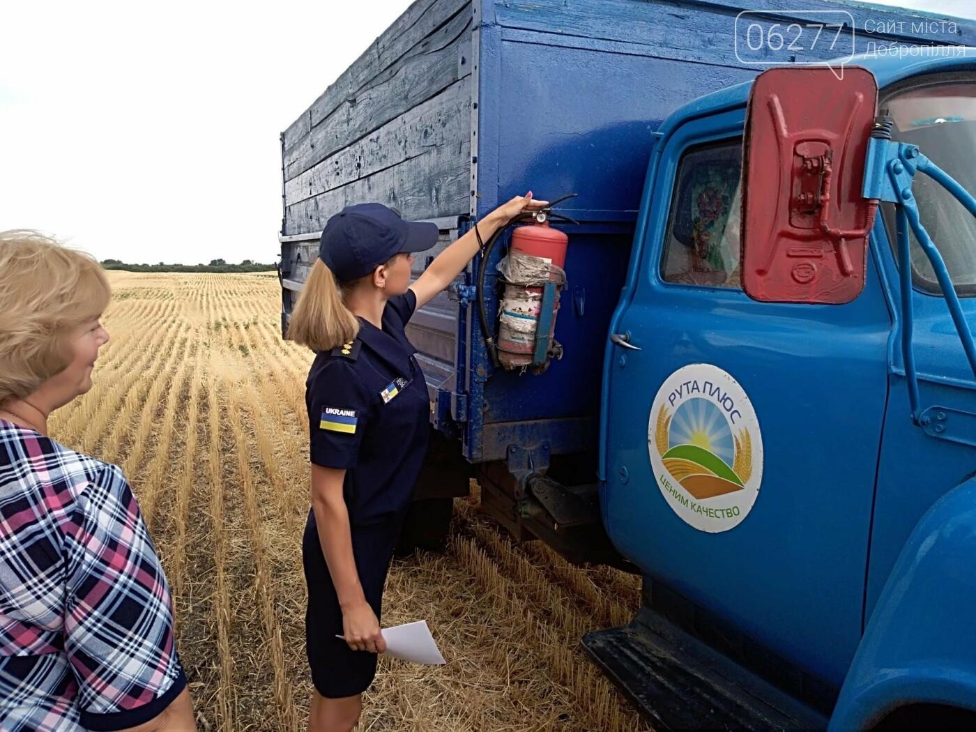 Рятувальники Добропілля проводять профілактичні заходи у місцях збору врожаю, фото-1
