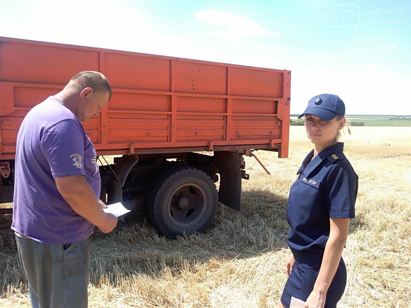 Рятувальники Добропілля проводять профілактичні заходи у місцях збору врожаю, фото-2