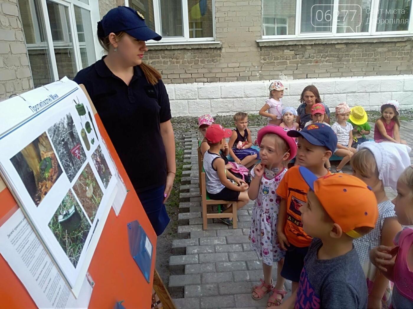У Добропіллі рятувальники провели інформаційно-роз`яснювальну роботу з дошкільнятами, фото-1