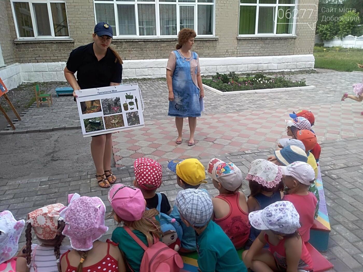 У Добропіллі рятувальники провели інформаційно-роз`яснювальну роботу з дошкільнятами, фото-4