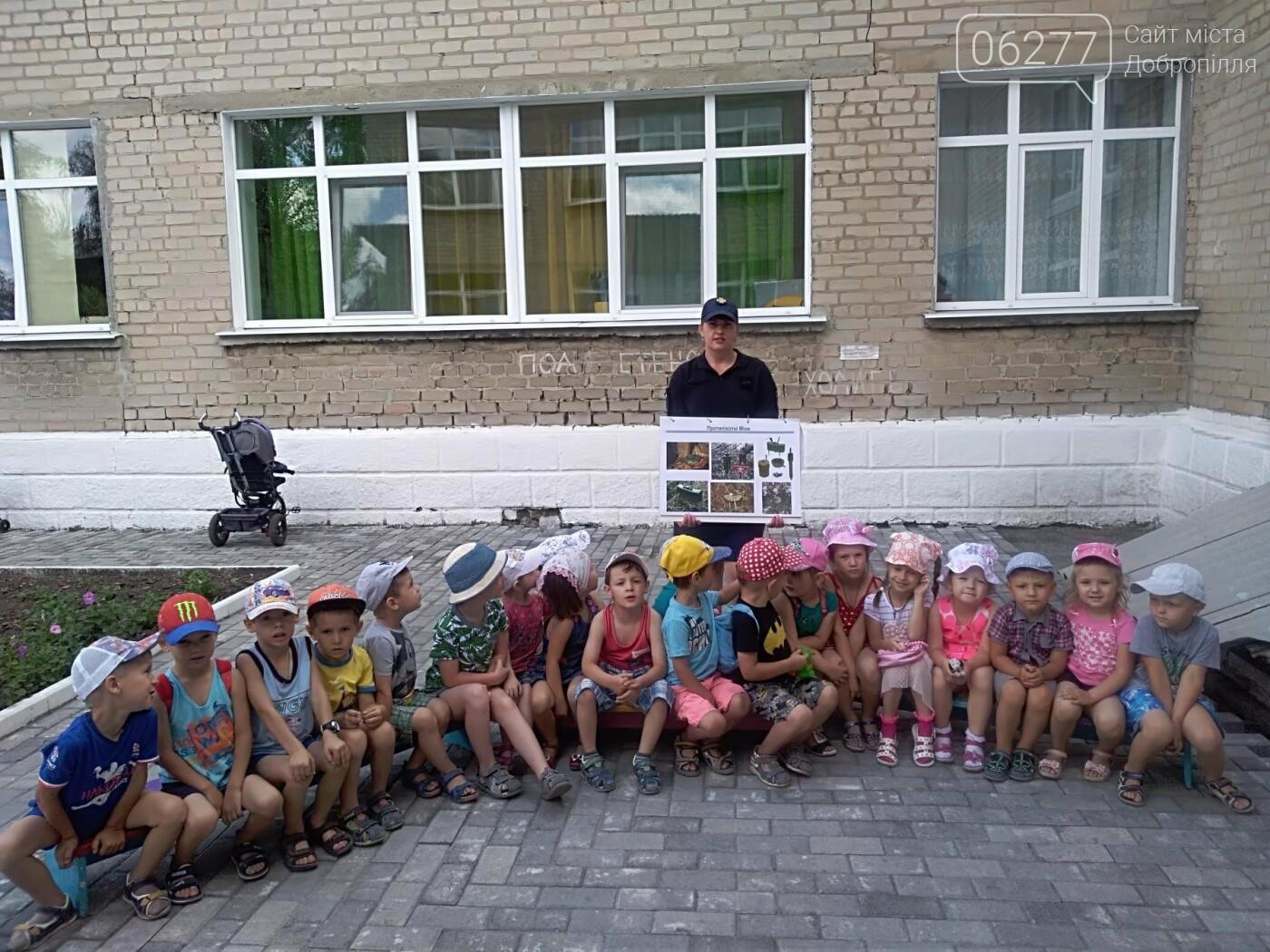 У Добропіллі рятувальники провели інформаційно-роз`яснювальну роботу з дошкільнятами, фото-3