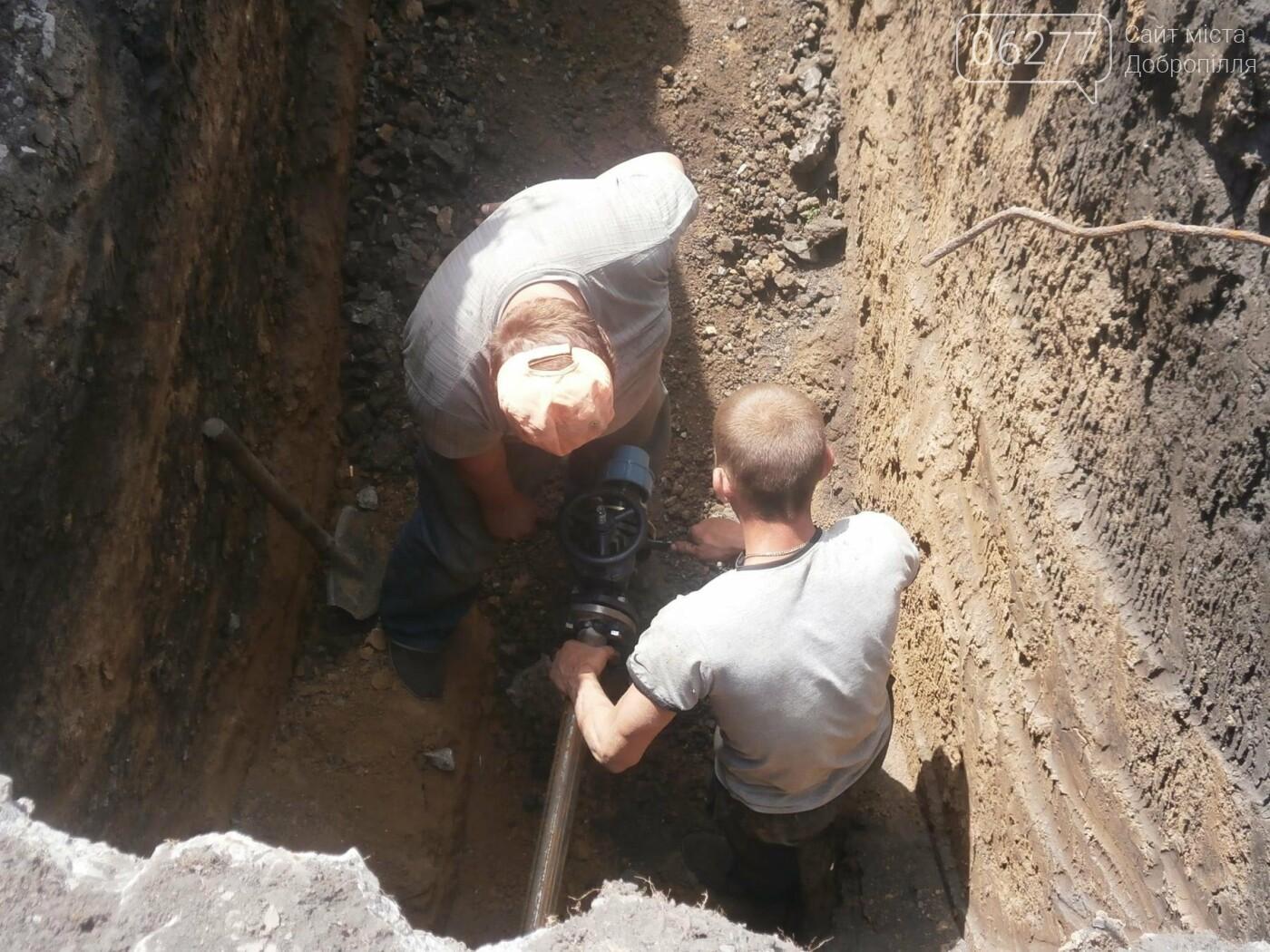 В Добропольском ПУВКХ продолжается выполнение организационно-технических мероприятий, фото-3