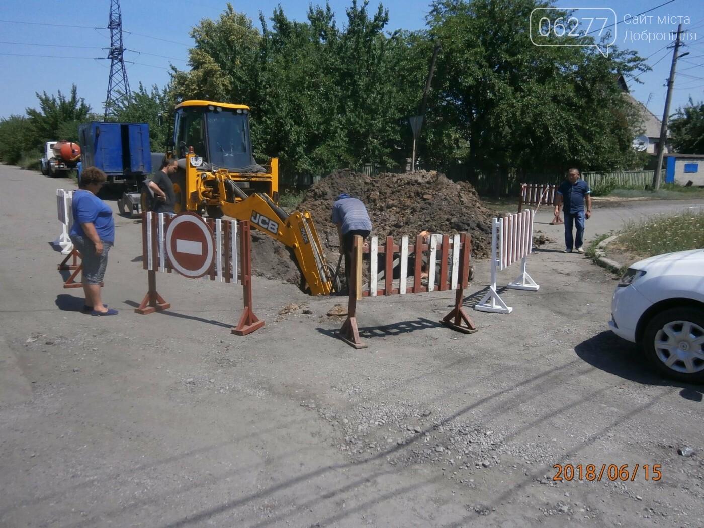 В Добропольском ПУВКХ продолжается выполнение организационно-технических мероприятий, фото-2