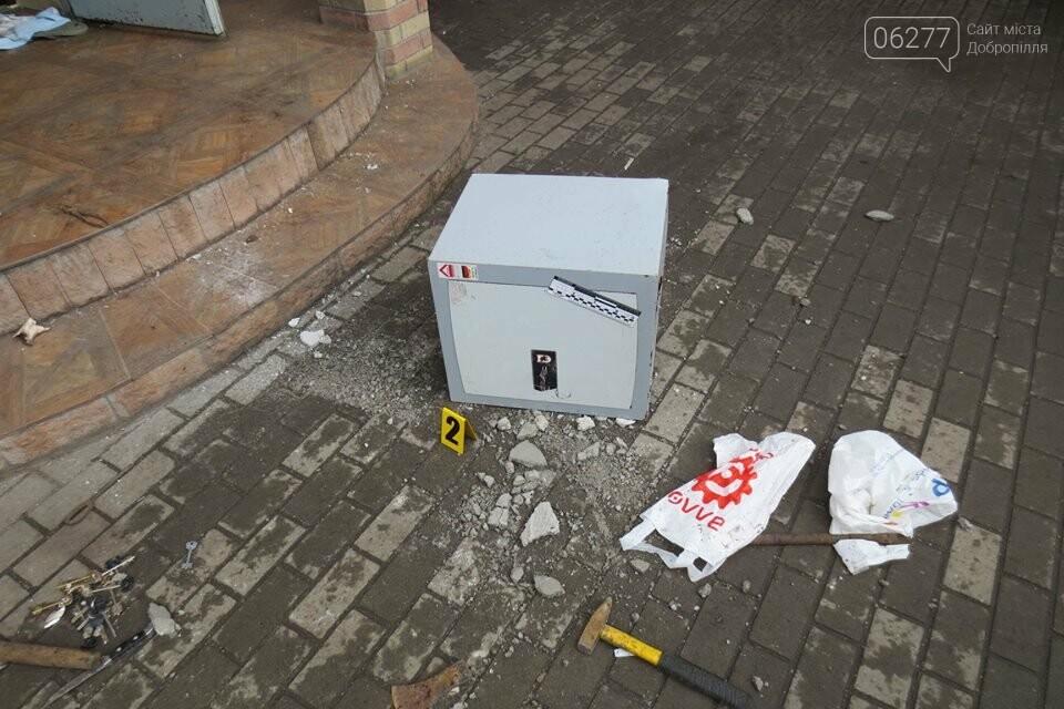 У Добропіллі затримали зловмисника, який серед білого дня намагався пограбувати приватний будинок, фото-2