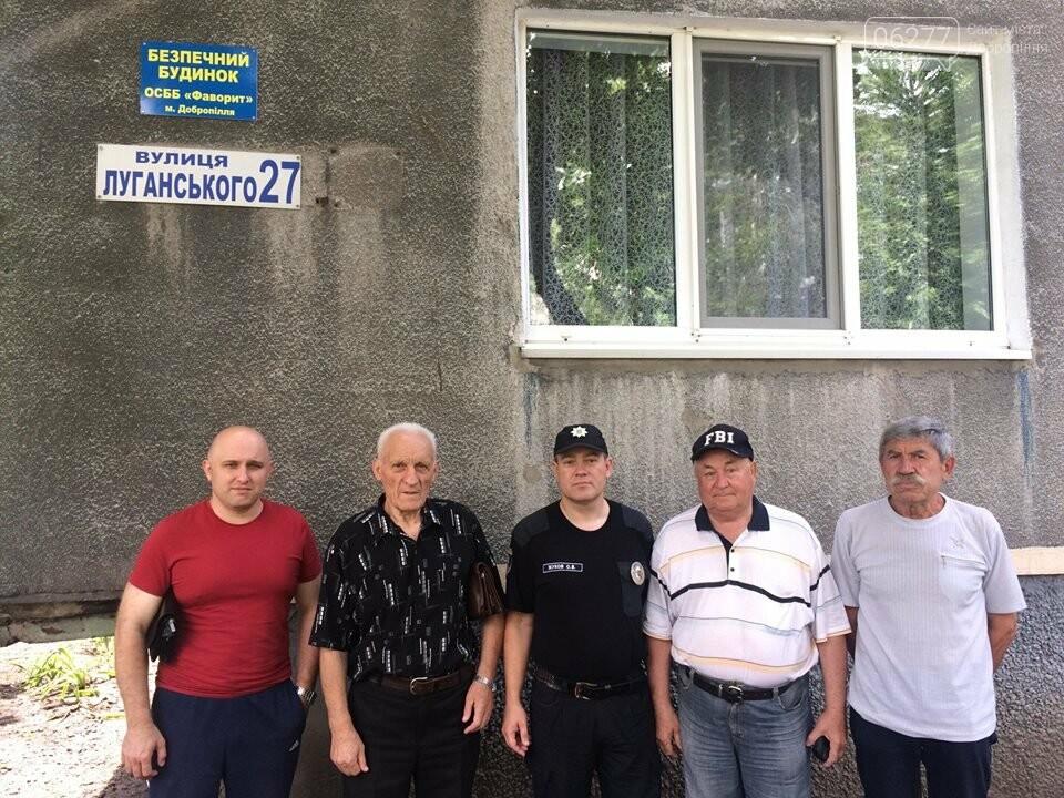 В городе Доброполье проект «Безопасный дом» - уже в действии, фото-3